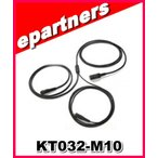 KT032-M10 FTM-10S専用接続コード(PTTライン付)FTM-10S FTM-10 FTM-10Hケテル) KTEL