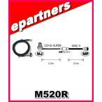 M520R 第一電波工業(ダイヤモンド)車載用ケーブルセット 5mタイプ (1.5D-Q・SUPER+5DQ-II→2.0m+3.0m) MLJ-MP