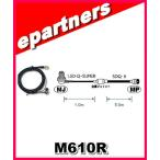 M610R 第一電波工業(ダイヤモンド)車載用ケーブルセット 6mタイプ (1.5D-Q・SUPER+5DQ-II→1.0m+5.0m) MLJ-MP