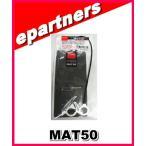 MAT50 7〜50MHz帯用 マグネットアースシート  第一電波工業(ダイヤモンド)