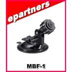 MBF-1(MBF1)  ICOM アイコム マウントベース (吸着タイプ) (MBA-1が必要)