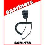 八重洲無線 スピーカーマイクロホン MH-34B4B