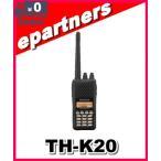 TH-K20(TH-K20) ケンウッド 144MHz FM ハンディ トランシーバー
