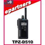 ��ͽ�� ���å�TPZ-D510(TPZD510)  2W �ǥ�����ʰ�̵�� ��Ͽ��