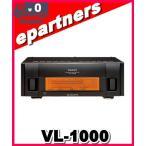 VL-1000 VL1000  YAESU 八重洲無線 アンテナモニター機能も万全 究極のリニアアンプ