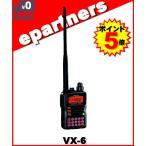 八重洲無線 無線機 VX-6