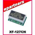 XF-127CN  CWナローフィルター 300Hzルーフィングフィルター FTDX3000用