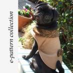 (型紙・パターン) 犬服・おでかけコート型紙・小〜中型犬用