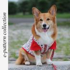(型紙・パターン) 犬服・キャップスリーブTシャツ型紙・コーギー用