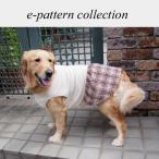 犬服型紙 ギャザーワンピース 大型犬用 テキスト付き