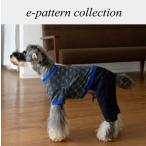 犬服型紙 カバーオール つなぎ 小型犬 小型犬ロング 中型犬用 テキスト付き