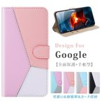 Google Pixel 3A 手帳型ケース Google Pixel 3a XL カバー シンプル マグネット おしゃれ グーグル ピクセル3aXL カバー かわいい 保護 PUレザー シンプル 手帳