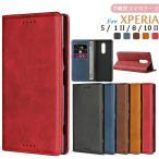 Xperia 5 II 5g 10 II ケース 手帳型 エクスペリア8lite 全面保護 耐衝撃 おしゃれ レザー 蓋ピタ 横開き シンプル ベルト無し スタンド機能 スマホカバー