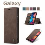 Galaxy A30 財布型ケース カード収納 ギャラクシー A30 手帳型カバー スタンド 耐衝撃 オシャレ ビジネス 高級感 シンプル Galaxy マグネット式 スマホケース