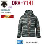 DESCENTE 2018 DRA-7141 S.I.O JACKET 60/BLB デサント ジャケット スキーウェア
