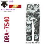 DESCENTE 2018スキーパンツ DRA-7540 BLC<S.I.O PANTS 40>デサント スキーウェア