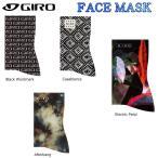 GIRO<2019>FACE MASK フェイスマスク