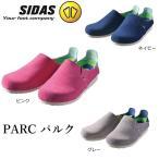 SIDAS (シダス) PARC パルク+コンフォート3D セット シダス 2018 サンダル