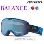 GIRO 2018 BALANCE(Asian-Fit) BLUE SPORT TECH/Vivid Royal 16 ゴーグル