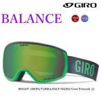 GIRO 2018 BALANCE(Asian-Fit) BRIGHT GREEN/TURBULENCE FADED/Vivid Emerald 22 ゴーグル