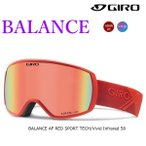 GIRO 2018 BALANCE(Asian-Fit) RED SPORT TECH/Vivid Infrared 58 ゴーグル