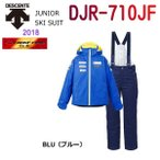 DESCENTE 2018<DJR-710JF> BLU ブルージュニア SUIT デサント スキーウェア