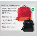 ATOMIC 2019 BOOT & HELMET BAG ブーツ ヘルメット スキーバッグ