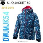 DESCENTE 2019 技術選着用モデル DWUMJK54<S.I.O JACKET 60>IBL デサント スキー ウエア ジャケット