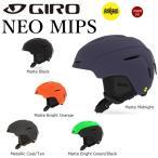 GIRO<2021>NEO MIPS asian fit ヘルメット MIPS付き