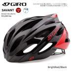 GIRO<サイクリングヘルメット>SAVANT AF(WF)◆BrightRed/Black◆アジアンフィット