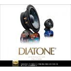 DS-G300 車載用 DIATONE スピーカー