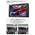 EONON8GB観光地図 仮想CDドライブ機能 バックカメラ連動 6.95型カーナビ 2DIN 一体型  DVDプレーヤー Bluetooth DVD/USB 車載 LED(G2113J)