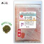 シソ葉茶 (粉末) パウダー 100g 送料無料 森のこかげ 健やかハウス シソの葉 しそ葉 しその葉 シソ茶 しそ茶