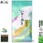 高級玉露茶 100g 八女茶 福岡県 - 日本茶 - 厳選の緑茶 送料無料 森のこかげ 健やかハウス
