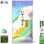 極上玉露茶 100g 八女茶 福岡県 - 日本茶 - 厳選の緑茶 送料無料 森のこかげ 健やかハウス