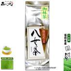 ショッピング抹茶 高級抹茶 100g 八女茶 福岡県 - 日本茶 - 厳選の緑茶 送料無料 森のこかげ 健やかハウス