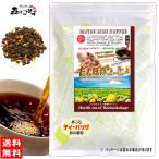タンポポコーヒー 2.5g×100p お徳用  ティーバッグ 蒲