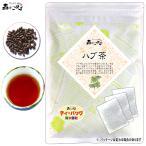 ハブ茶 5g×80p お徳用  ティーバッグ はぶ茶 決明子 ケツメイシ 100% 送料無料 森のこかげ 健やかハウス