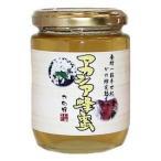 アカシア蜂蜜 300g 純粋 蜂蜜火入れ加工なし 生の蜂蜜 森のこかげ 健やかハウス