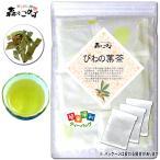 びわ茶 (3g×20p)「ティーバッグ」(枇�