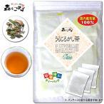 国産 うらじろがし茶 3g×35p ウラジロガシ茶 ティーバッグ 送料無料 ポイント消化 森のこかげ