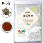 アマチャヅル茶 (2g×40p 内容量変更) ティーバッグ (アマチャズル) 送料無料 森のこかげ 健やかハウス