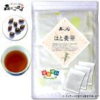 ハトムギ茶 4g×18p  ティーバッグ はと麦茶 100% 鳩麦茶 送料無料 森のこかげ 健やかハウス