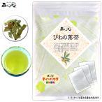 びわ茶 (3g×80p)「ティーパック」(枇�