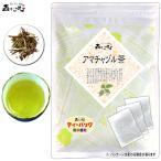 アマチャヅル茶 (2g×100p 内容量変更) ティーバッグ (アマチャズル) 送料無料 森のこかげ 健やかハウス