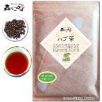 ハブ茶 350g はぶ茶 決明子 ケツメイシ 100% 送料無料 森のこかげ 健やかハウス
