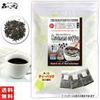 黒豆入り タンポポコーヒー 2.5g×100p お徳用  ティー