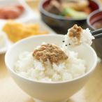 ご飯にかけるギョーザ 元祖宇都宮 スタンダード 栃木土産 餃子 ぎょうざ