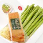 蘆筍 - 送料無料 グリーンアスパラガス1kgと那須高原ベーコンブロックのセット