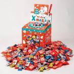 すくい大会セット クリスマスキャンディ 約100人用